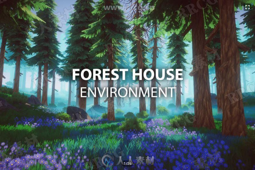 梦幻动漫风格森林房屋花园场景Unity游戏素材资源