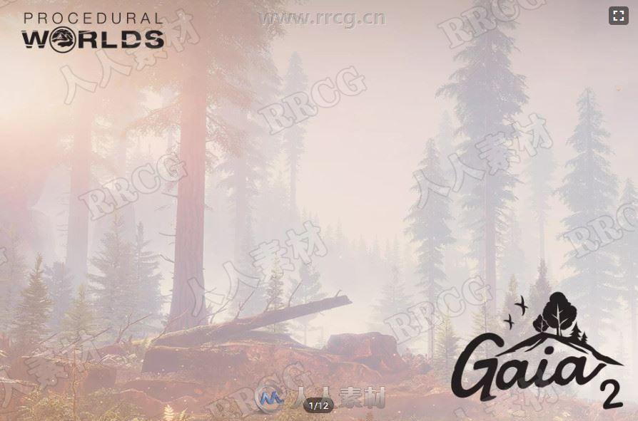 多合一虚拟现实地形场景生成系统Unity游戏素材资源