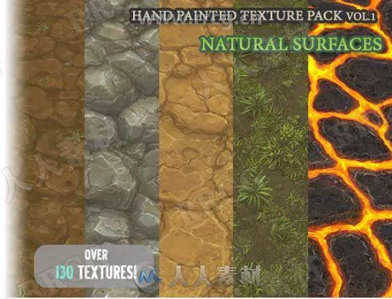 自然环境中常见表面材质纹理Unity游戏素材资源