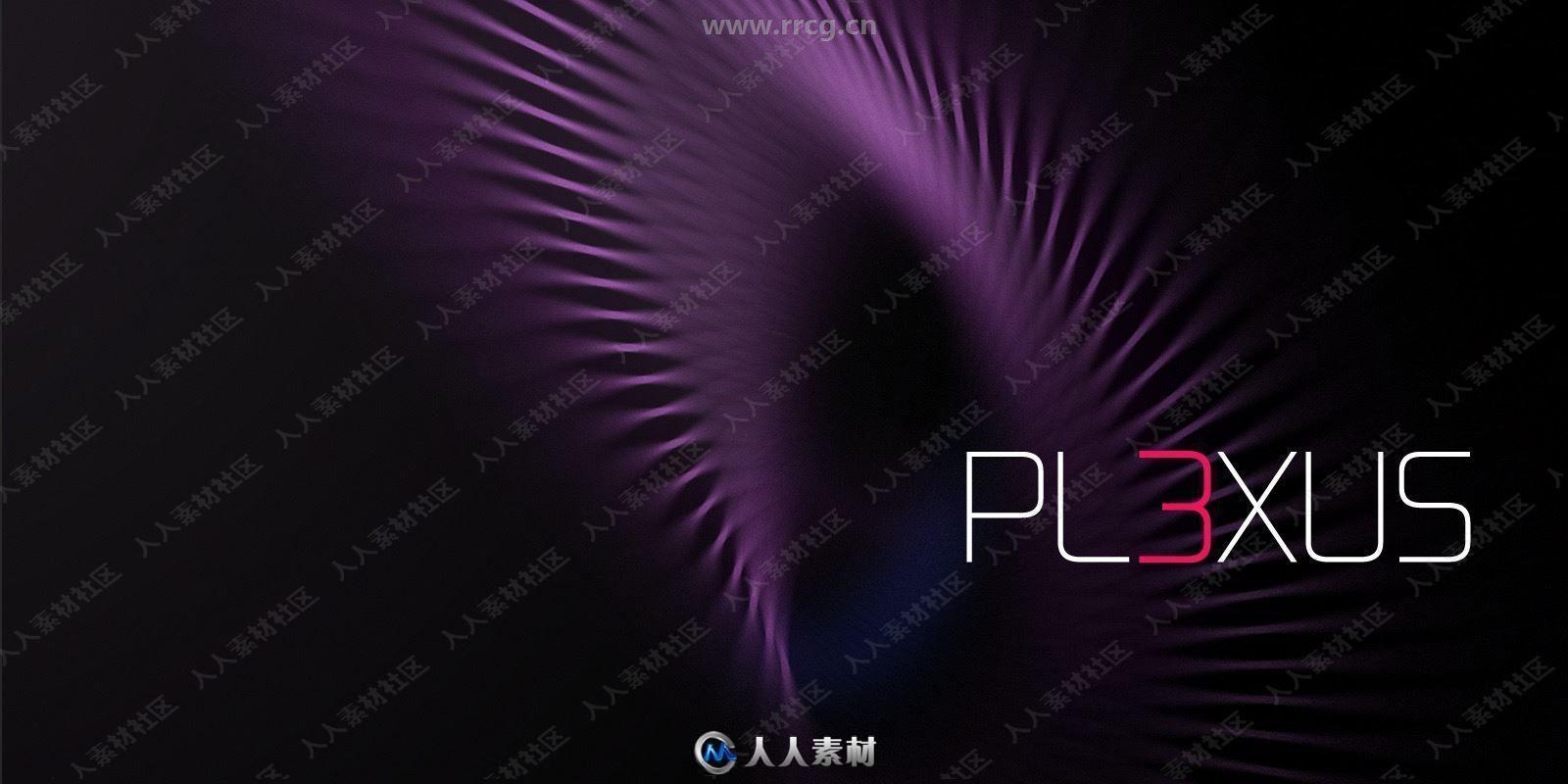 Rowbyte Plexus三维粒子AE插件V3.1.13版
