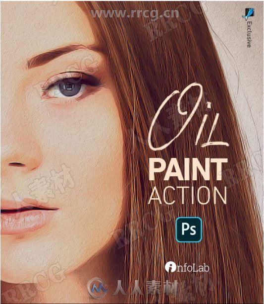 逼真油画风格色彩柔和艺术图像处理特效PS动作