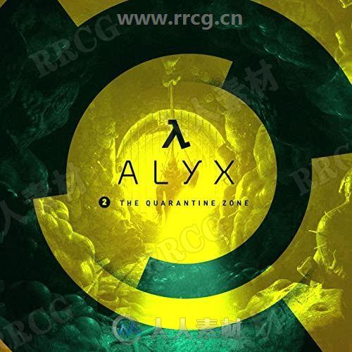 半条命:Alyx游戏配乐原声大碟OST音乐素材合集