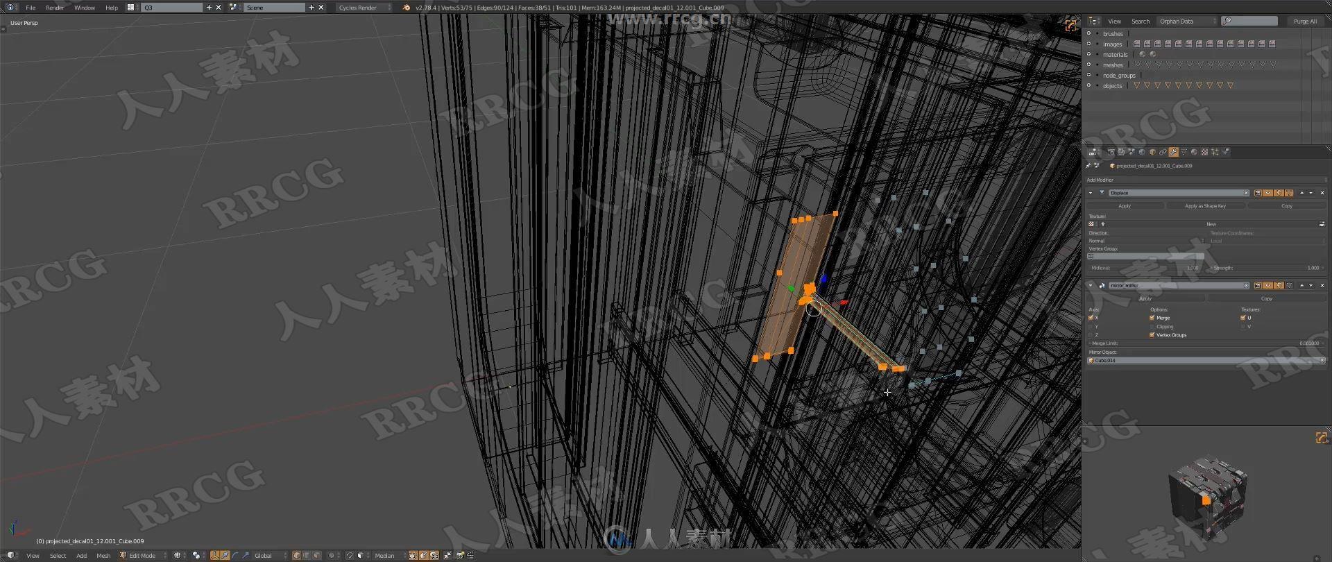Hardops 00986 Mercury科幻机械硬表面建模Blender插件V13版