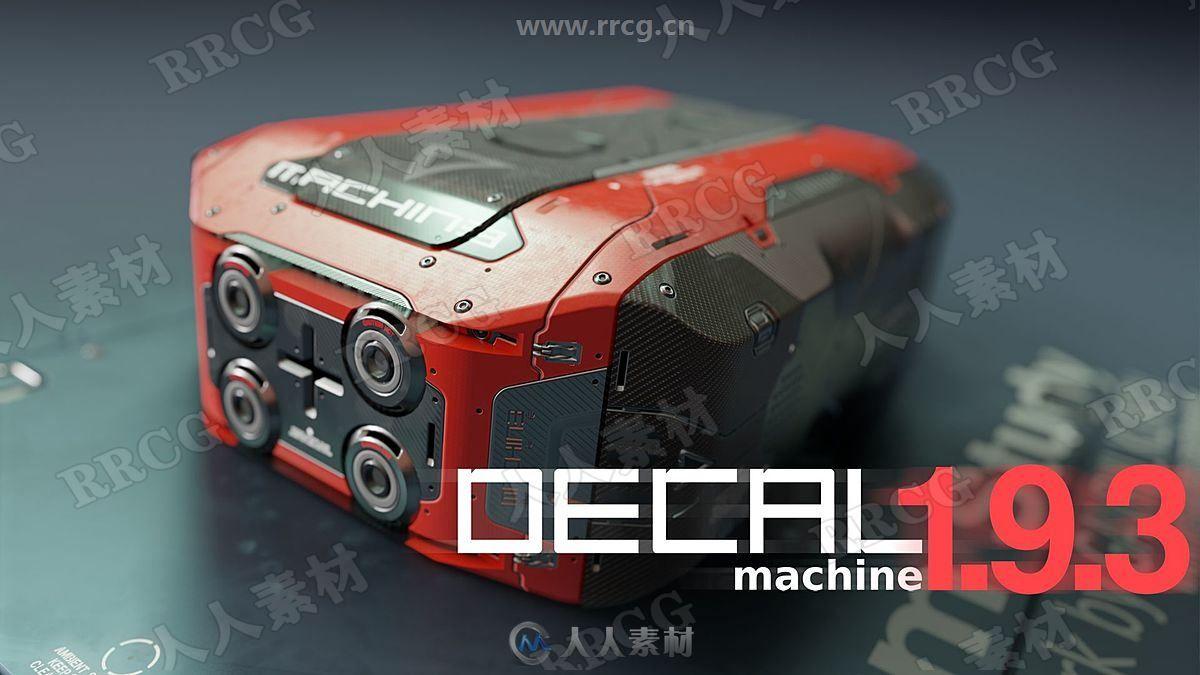 Decalmachine硬表面纹理贴图Blender插件V1.9.3版