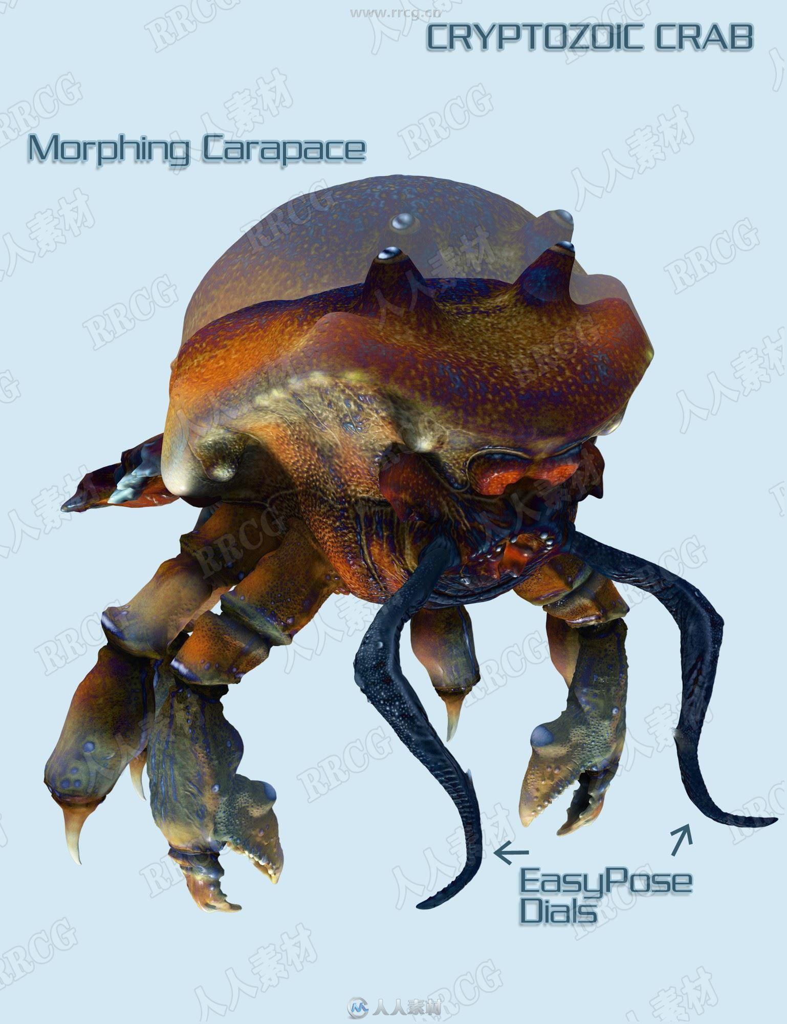 夸张巨型变形螃蟹怪兽3D模型合集