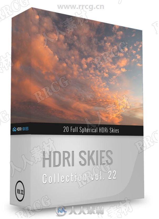 HDRI高清天空环境全景贴图合集第22季