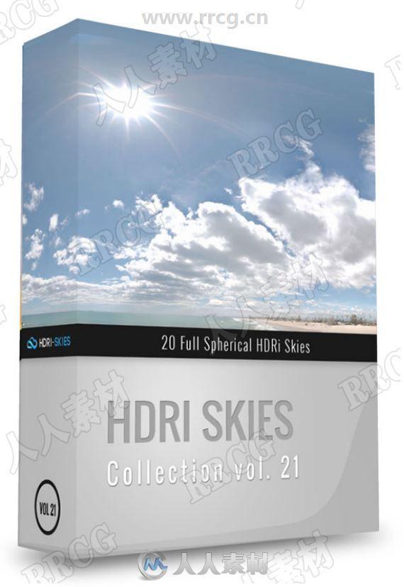 HDRI高清天空环境全景贴图合集第21季