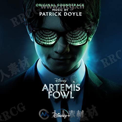 阿特米斯的奇幻历险影视配乐OST原声大碟音乐素材合集