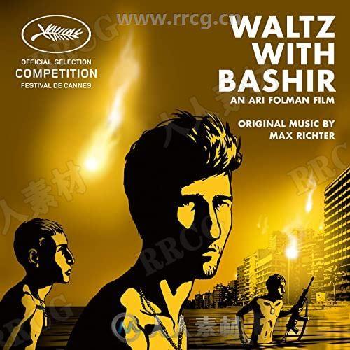 和巴什尔跳华尔兹影视配乐OST原声大碟音乐素材合集