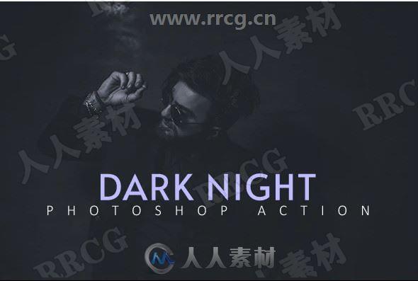 酷炫黑暗之夜黑灰调滤镜处理艺术图像处理特效PS动作