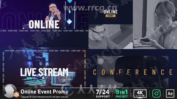 不同版式高端标题在线视频活动展示动画AE模板