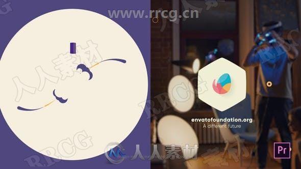 时尚多彩经典2D平面圆形扩展LOGO 动画演绎AE模板