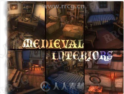 由上到下房屋内饰3D梦幻环境Unity游戏素材资源