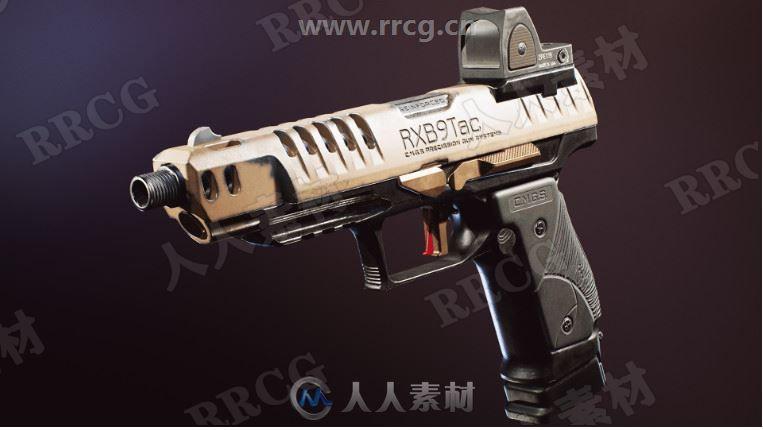 现代定制逼真设计品质手枪UE4游戏素材资源