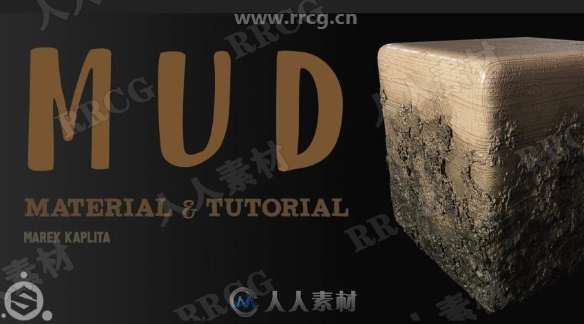 Substance Painter与Modo泥浆淤泥材质纹理合集