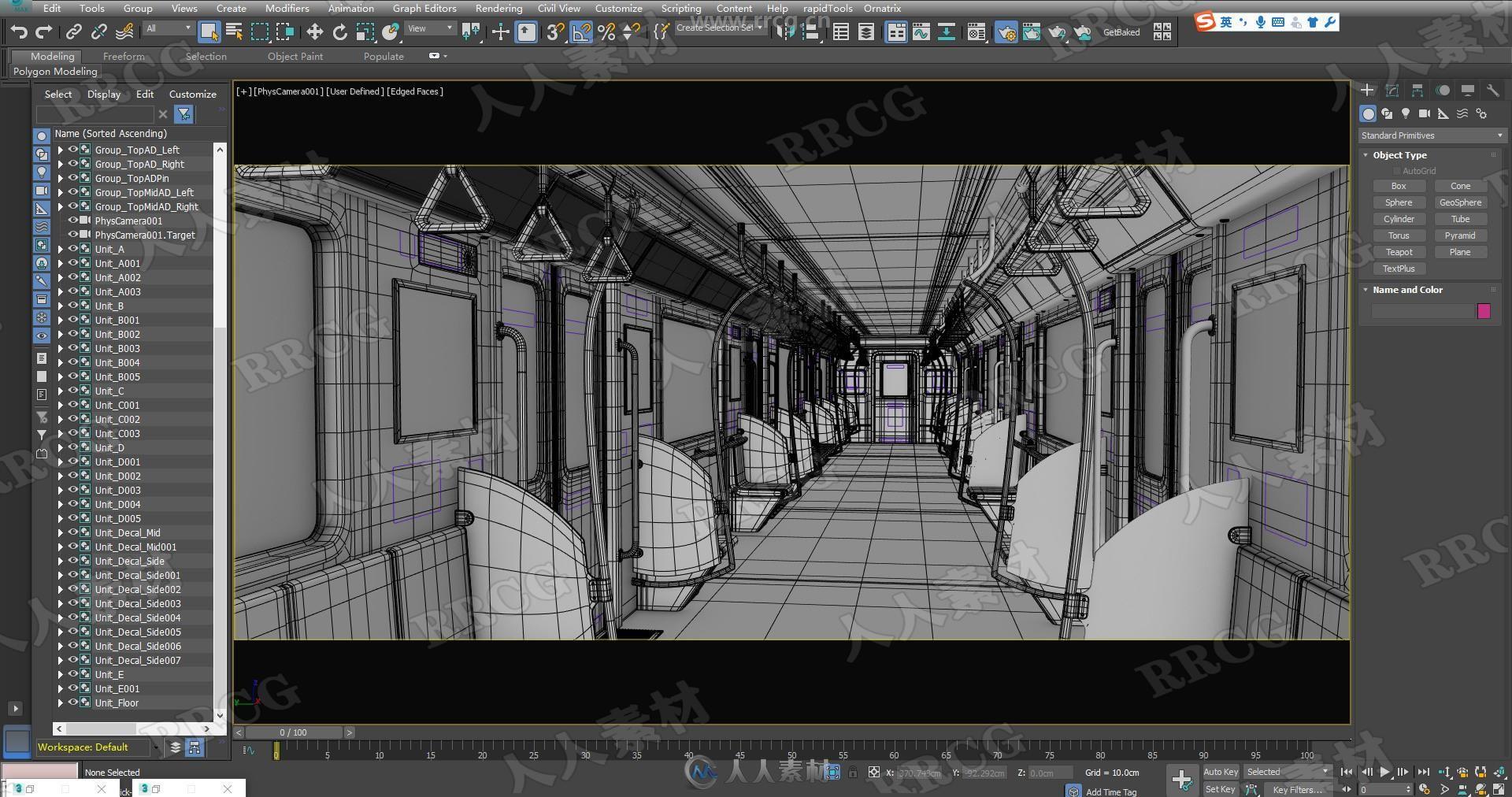 超精致地铁内部细节完整渲染场景3D模型