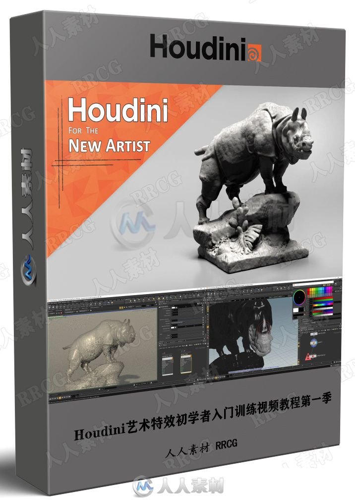 Houdini艺术特效初学者入门训练视频教程第一季