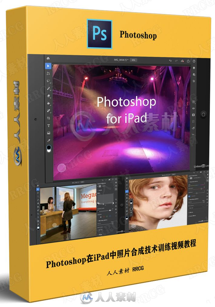 Photoshop在iPad中照片合成技术训练视频教程