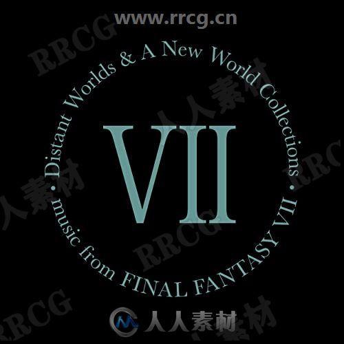 幻想马赛克3:遥远世界游戏配乐原声大碟OST音乐素材合集