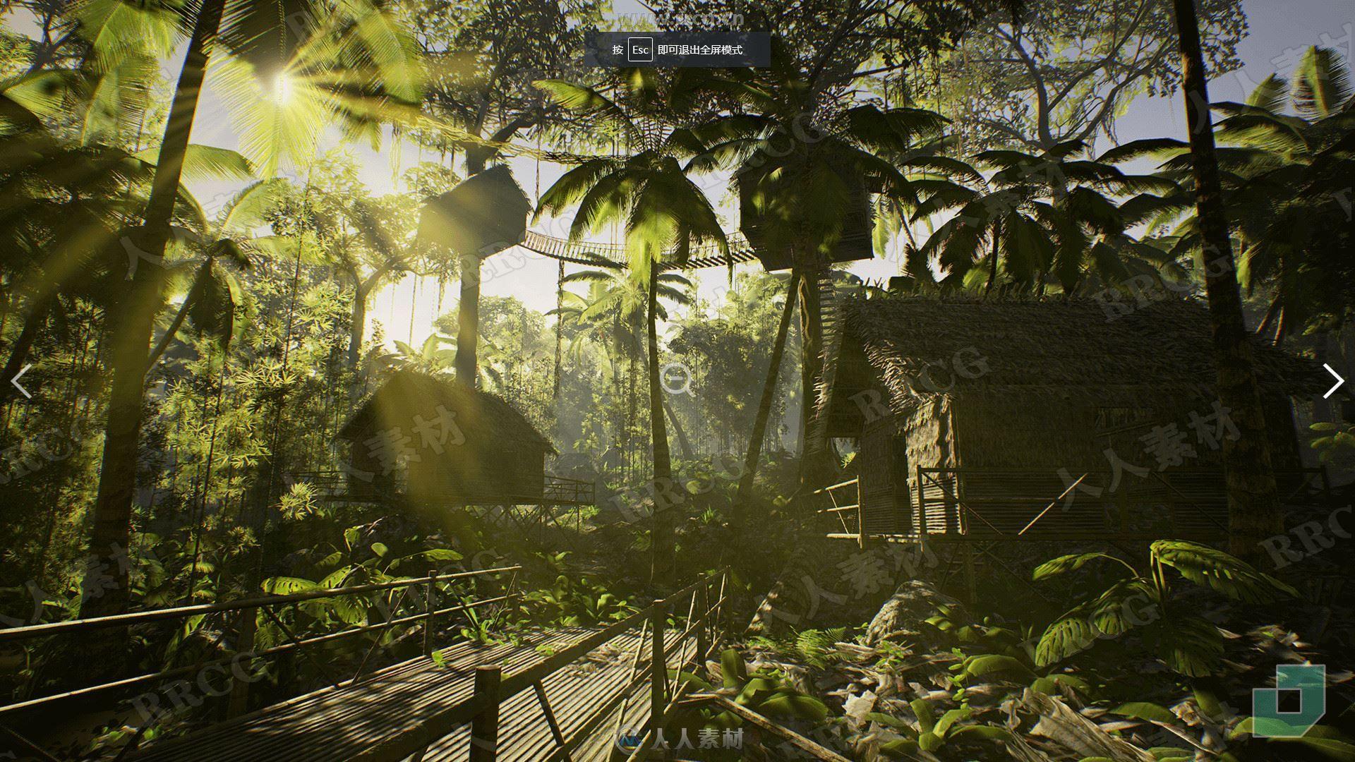 森林植被林间小屋景观场景UE4游戏素材资源