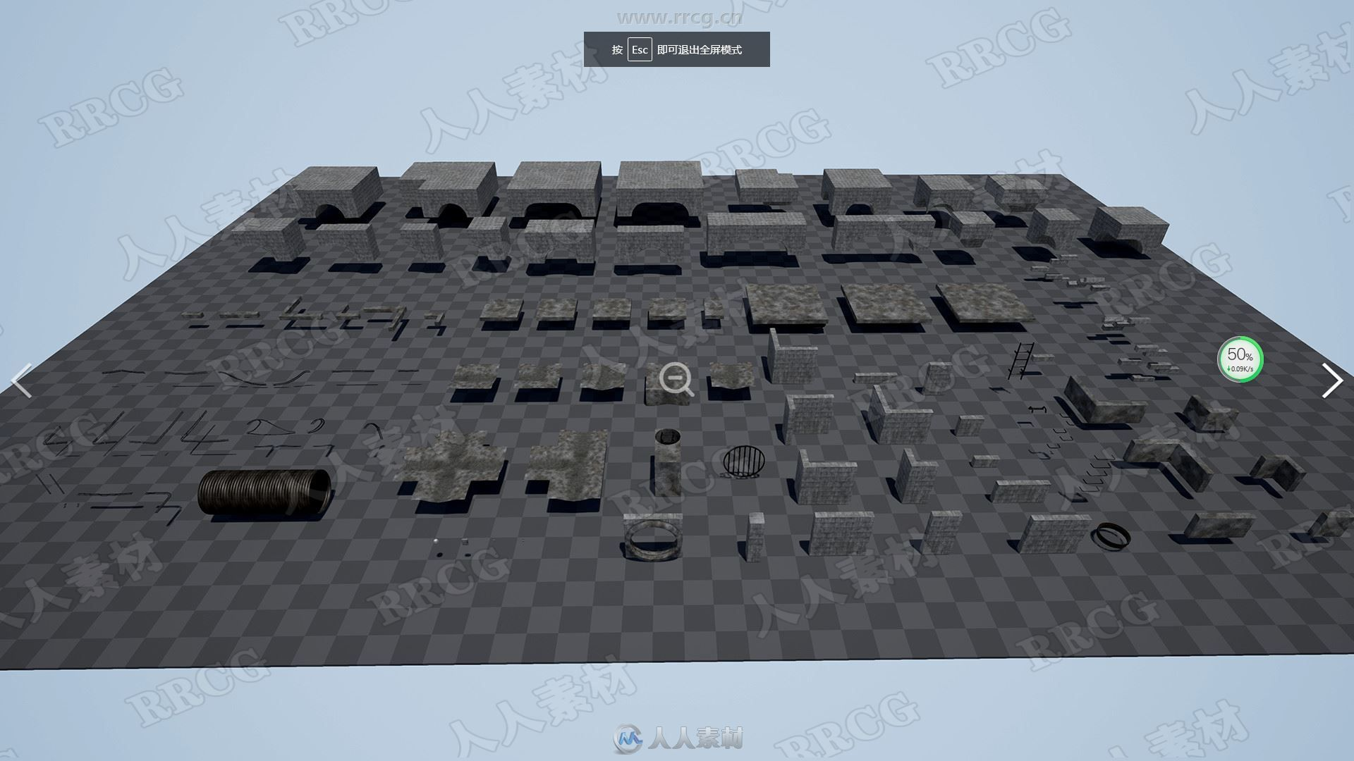 下水道地神秘下迷宫地窖模板UE4游戏素材资源