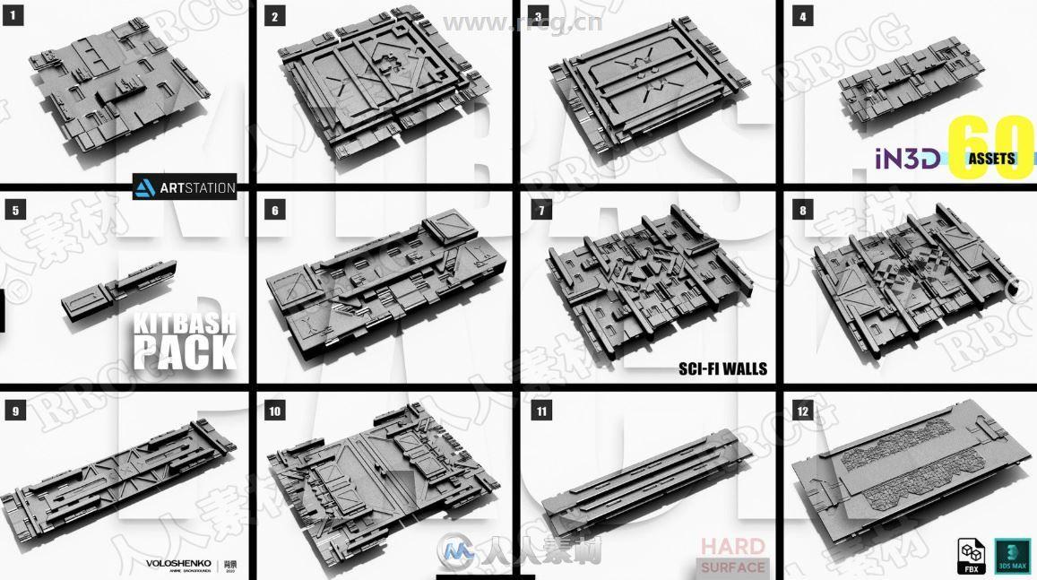 60组高质量科幻影视墙壁3D模型合集