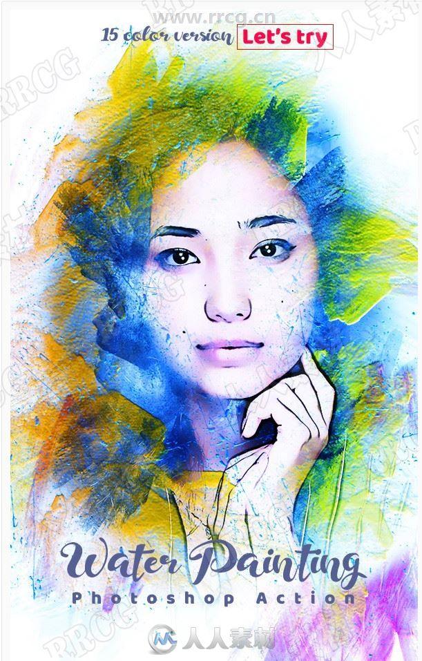 毛刺渐变色彩人物肖像水彩画背景大色块艺术图像处理特效PS动作