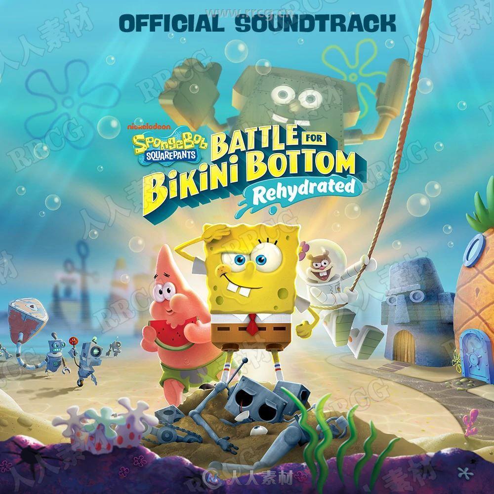 海绵宝宝:争霸比基尼海滩 重置版游戏配乐原声大碟OST音乐素材合集