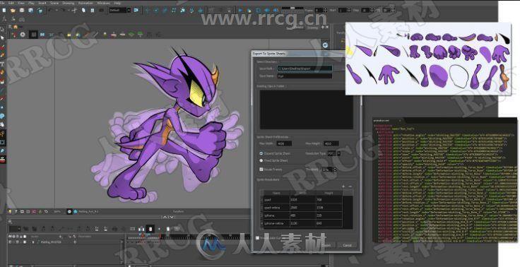 Toon Boom Harmony Premium动画制作软件V21.0.0版