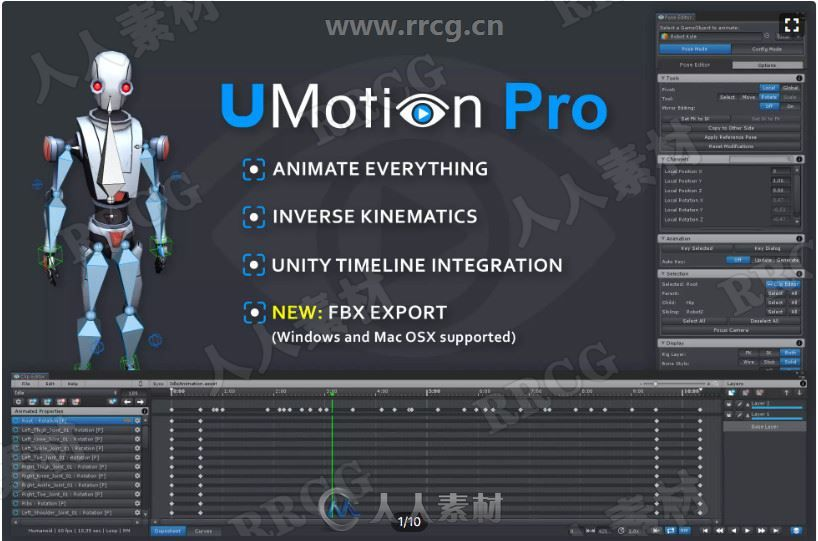 3D模型动画处理编辑器工具Unity游戏素材资源