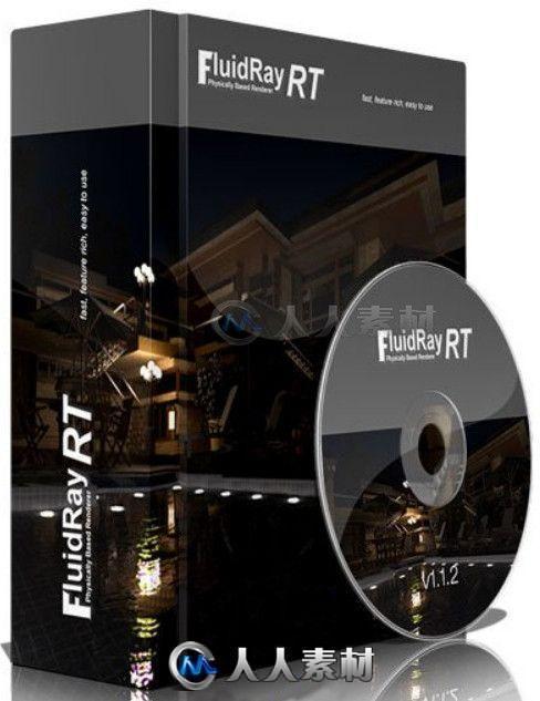 Fluidray全功能实时动画渲染软件V2.3.0.117版