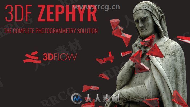 3DF Zephyr Aerial照片自动三维化软件V5.000版