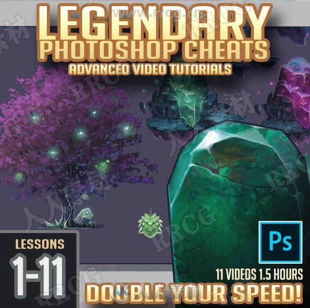 奇幻树木与宝石概念设计数字绘画视频教程