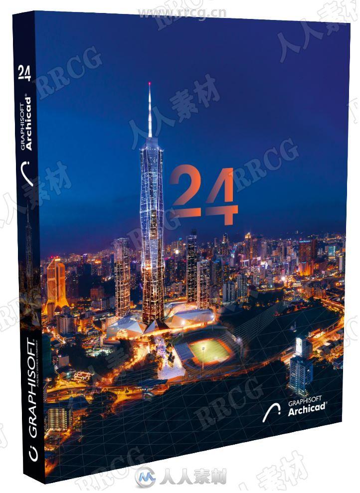 ArchiCAD三维建筑设计软件V24.3008 Win版