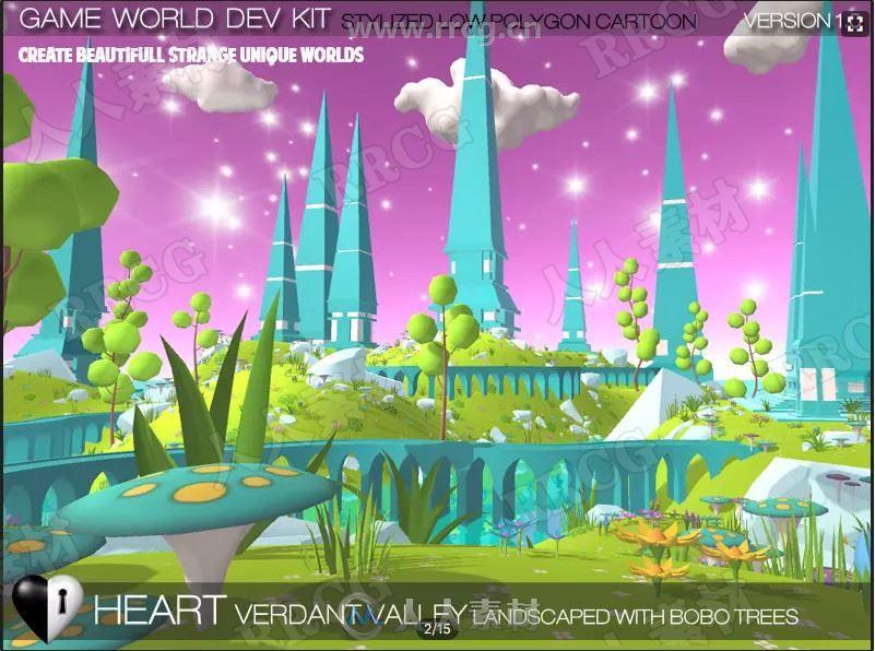 美丽翠绿山谷动漫环境Unity游戏素材资源