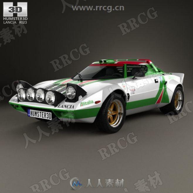1972年Lancia Stratos Rally赛车高精度3D模型