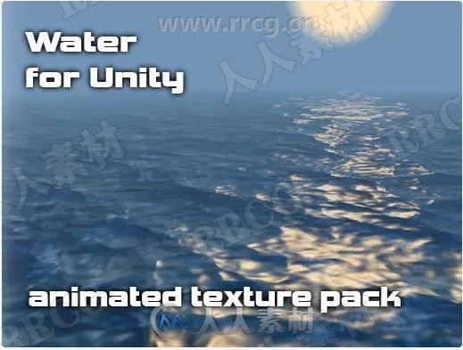 动画水波纹理材质Unity游戏素材资源
