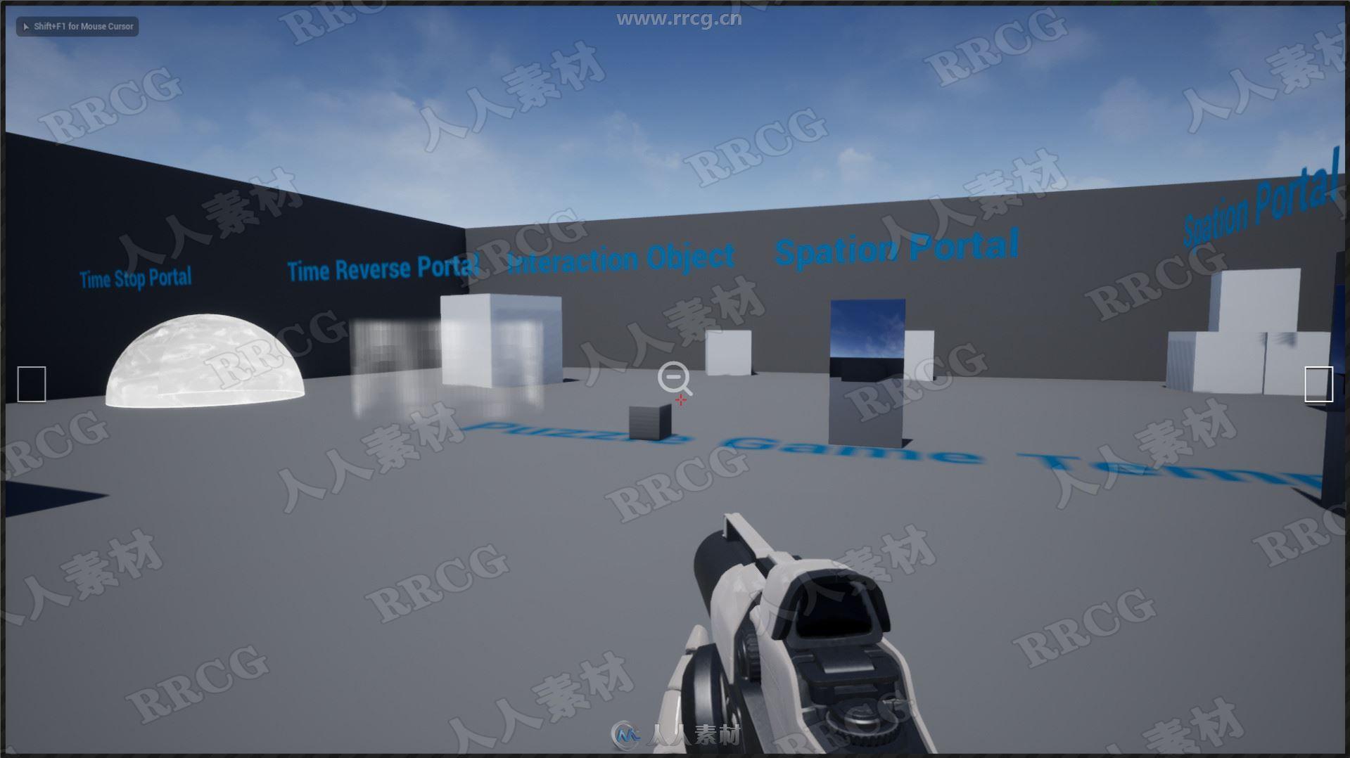 时间和空间交互连接益智类完整模板游戏UE4游戏素材资源