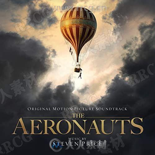热气球飞行家影视配乐OST原声大碟音乐素材合集