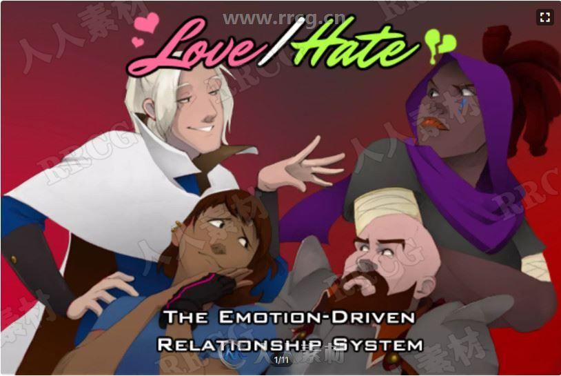 爱与恨情绪状态行为状态角色感受工具Unity游戏素材资源