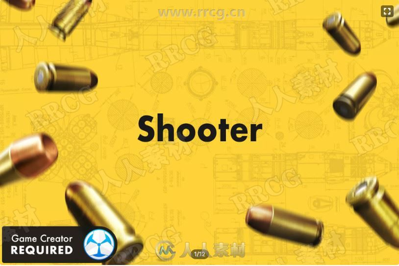 射击类战斗多人游戏完整系统模板Unity游戏素材资源