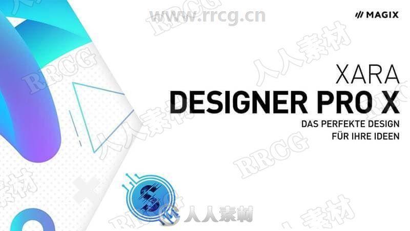 Xara Designer Pro绘图编辑处理软件V20.4.0.60286版