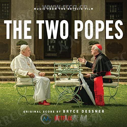 教宗的承继影视配乐OST原声大碟音乐素材合集