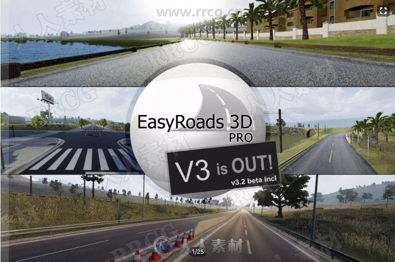 公路基础设施和参数化建模地形工具Unity游戏素材资源