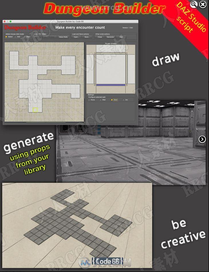 幻想地牢环境资源插件3D模型合集