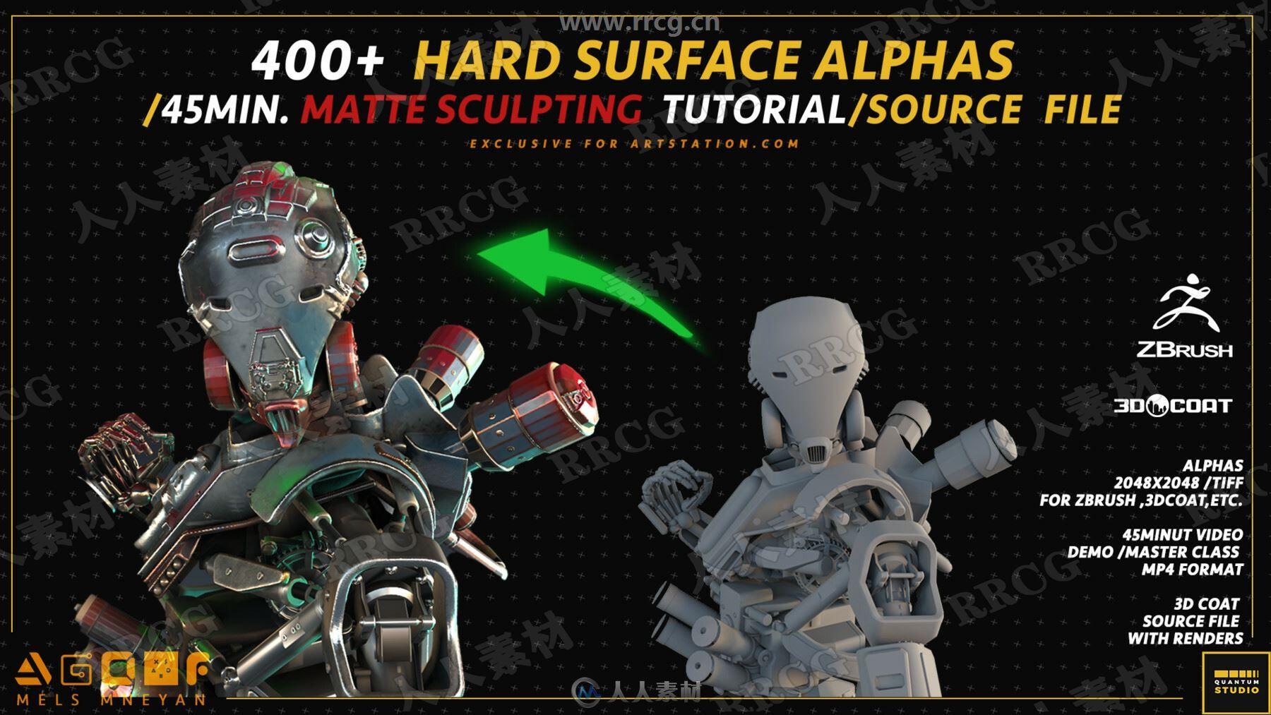 400组Zbrush硬表面位移Alpha贴图合集 附使用教程