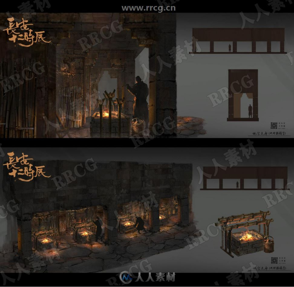 《长安十二时辰》影视美术设定原画插画集