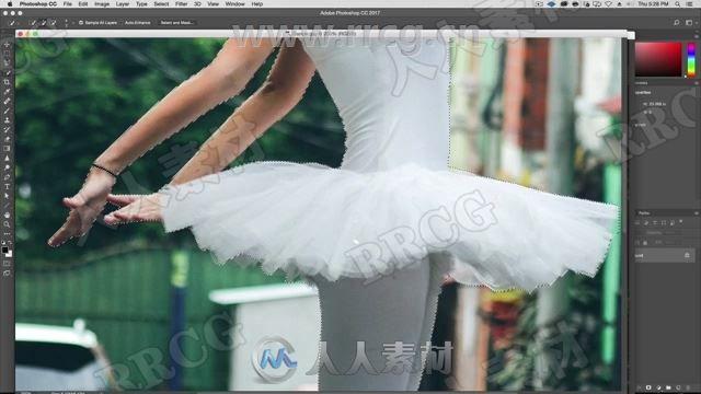 Photoshop摄影照片后期修饰技巧全面训练视频教程