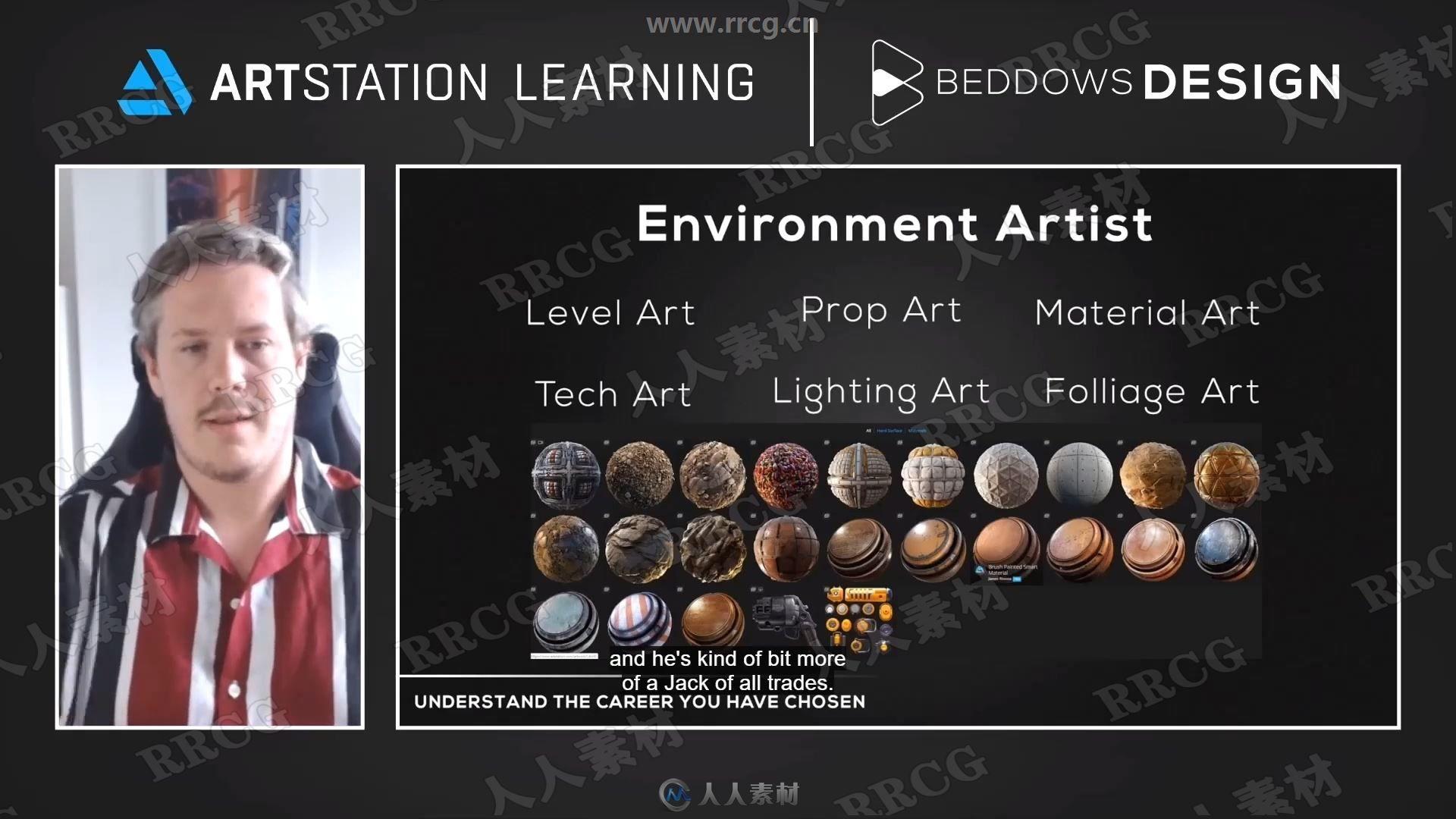 游戏环境艺术家Alex Beddows学习与职业规划视频教程