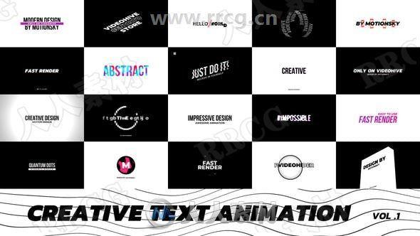 创意抖动闪烁文字标题展示动画AE模板